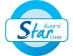 สมบัติทัวร์ Star Class